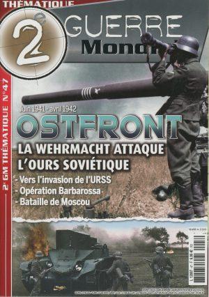 2GM magazine hors-serie n° 47